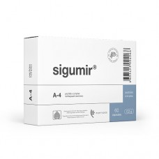 Сигумир №60
